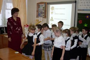 Клуб Юный гражданин России. Тема занятия законы нашего класса