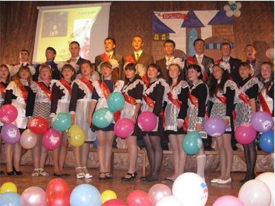Выпуск 2011 год